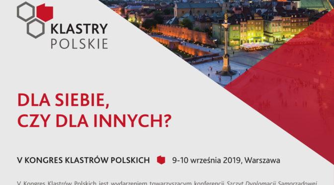 V Kongres Klastrów Polskich, Warszawa