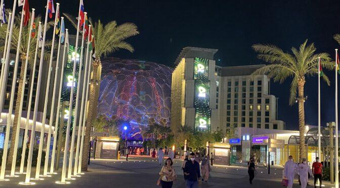 WETEX I DUBAI SOLAR SHOW